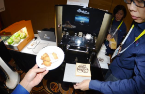 XYZPrinting Food Printer http://www.zdnet.com/pictures/top-tech-products-revealed-at-ces-2015-so-far/12/